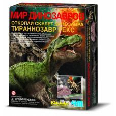 4M Занимательная археология Скелет Тираннозавра 00-03221