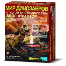 4M Занимательная археология Скелет Велоцираптора 00-13234